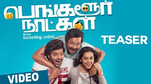 bangalore naatkal official teaser