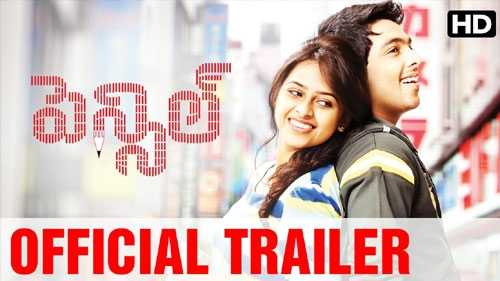 pencil telugu official trailer