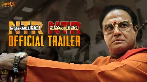 ntr kathanayakudu official trailer