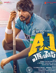 A1 Express Movie Review, Rating, Story, Cast and Crew