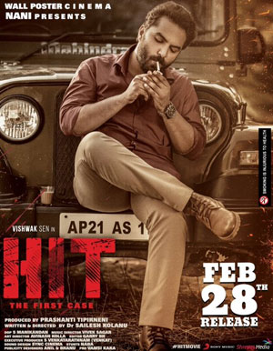 HIT Telugu Movie