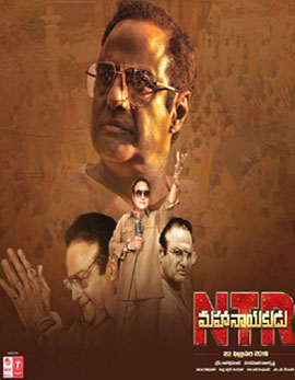 NTR Mahanayakudu Movie Review, Rating, Story, Cast and Crew
