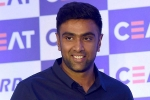 Cricketer Ravichandran Ashwin's Request To PM Modi