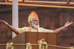 India, country, highlights of pm modi speech during independence day celebrations 2020, Galwan valley