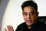 Kamal Hassan's Party Clarifies on 'Plebiscite' Comments