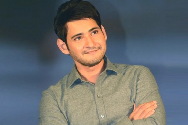 Mahesh Babu's Next Project Confirmed