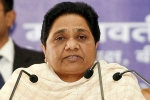 You Are Free To Contest In All 80 Seats: Mayawati To Congress
