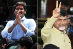 Exit Polls Indicate Neck and Neck Vie Between Y.S. Jaganmohan and Chandrababu Naidu for Andhra Pradesh Assembly Polls