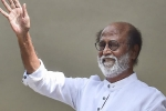 Rajinikanth Announced The Launch of His Political Party On Social Media