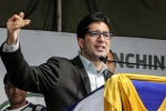 Former IAS Officer Shah Faesal Launches Political Party In J&K
