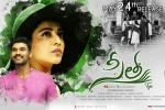 Sita Telugu Movie