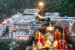 Vaishno Devi Yatra to resume from August 16 after 5 months of cancellation
